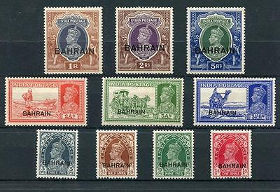 Bahrain 1938/41 values to 5r MM cat £141 - see desc