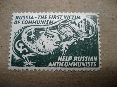 Stamps Russia 1957 FREE RUSSIA Committee iss.Anti Comun