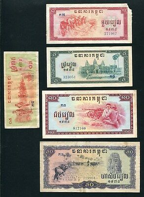 Cambodia set of 5 Khmer Rouge 1975 banknote 0.5 - 50 riels Pick 19 - 23