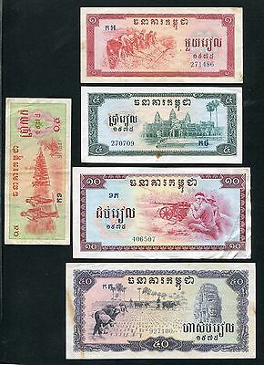 Cambodia set of 6 Khmer Rouge 1975 banknote 0.5 - 50 riels P. 19 - 23
