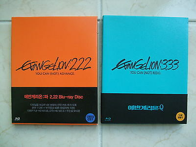 Evangelion 2.22 & 3.33 (Blu-ray) Limited Digipack Edition / Used