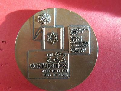 1963 State of Israel Z.O.A. Convention 1st in Israel Commemorative Bronze Medal