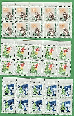 Set of 10 1957 Korea Stamps # 265 - 267 Cat Value $400 Christmas & New Year