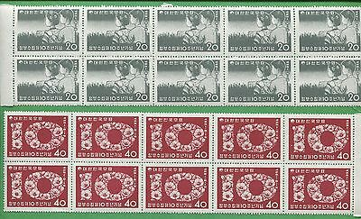 Set of 10 1958 Korea Stamps # 284 - 285 Cat Value $45 Anniversary Republic Korea