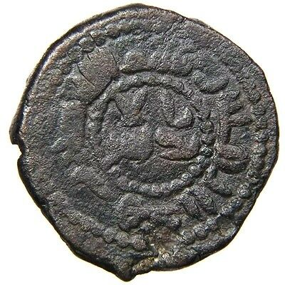 Islamic SPAIN, UMAYYAD, Before AD 726, AE Fals, AL-ANDALUS, Star, Walker 752.