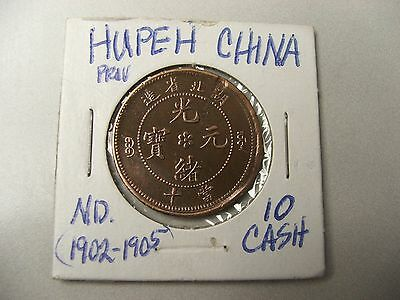 HUPEH Province CHINA ND (1902-1905) 10 Cash Spikey Dragon-1/2.curl inside pearl-