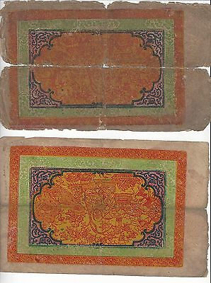 Tibet 100 Sarang  Early Version And Later Version   Vg And Vf-Ef Pair
