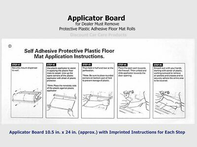 Applicator Board for Sticky Floor Mats & Auto Adhesive Floor Mat Rolls