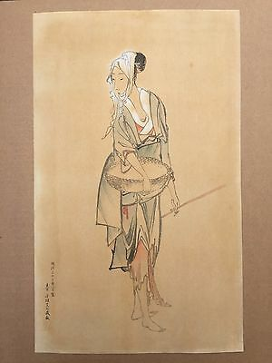 Japanese Woodblock Print After Hokusai Courtesan Printed in 1900 by Bunshichi