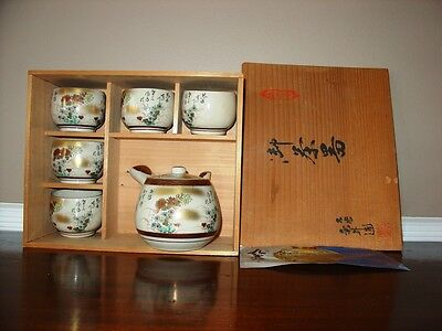 Vintage Japanese Tea Set In Wood Box, 5 Cups, No Wear