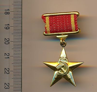 ROMANIAN Order ROMANIA Communism Medal Hero of Socialist Labor RSR first type !