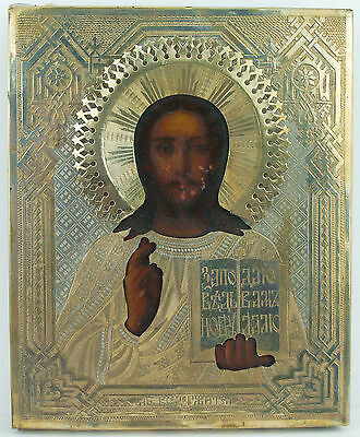 Sehr feine IKONE 19.Jh. Russland - Very fine Icon Russia 19th Century