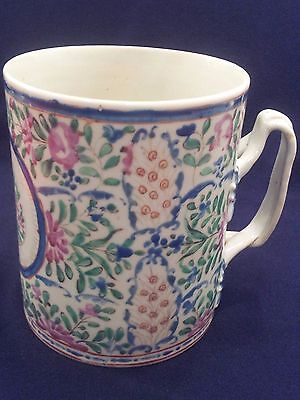 Large Chinese Export 18Th Century Porcelain Tankard