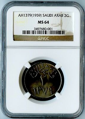 Ah1379(1959) Saudi Arabia Ngc Ms64 2 Ghirsh 2G! Only 2 Exist In Ms64! Cert# 001!