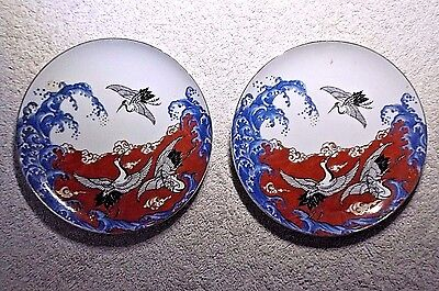 2 Vintage Small  Asian Japanese Porcelain Plates Water Birds