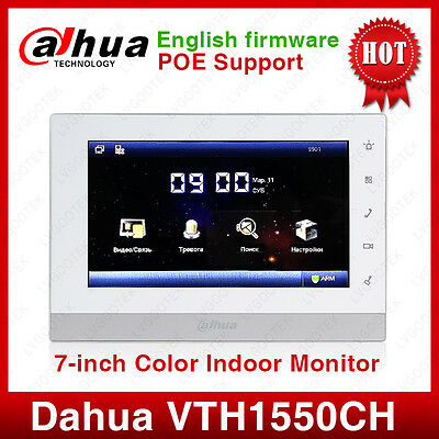 Dahua DH-VTH1550CH IP Video Intercom 7- inch Indoor  POE Touch Screen Monitor