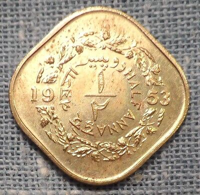 Pakistan  1953  1/2 Anna  Foreign Coin  KM#13  UNC