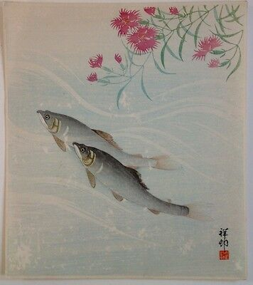 Antique Original Koson Japanese Color Woodblock Print-Pr Fish