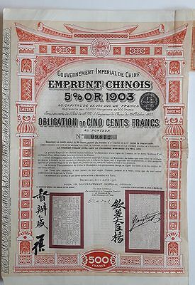 CHINA : Emprunt Chinoise 5 % Or 1903 - 500 Francs - 1905
