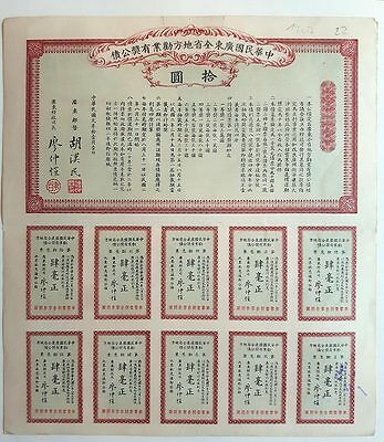 CHINA : Provincial Government of Kwang-Tung - $ 10 - 1912