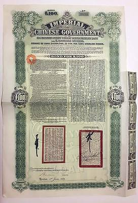 CHINA : 5% Tientsin-Pukow Railway Supplementary Loan, Bond for 100 Pounds, 1911