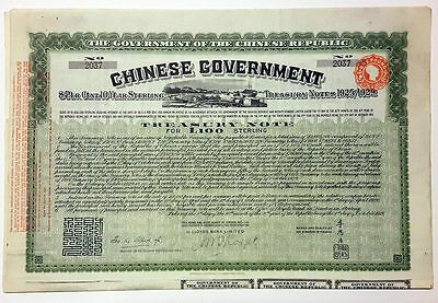 CHINA : 8% Treasury Notes 1925/1929, Treasury Note for 100 Pounds