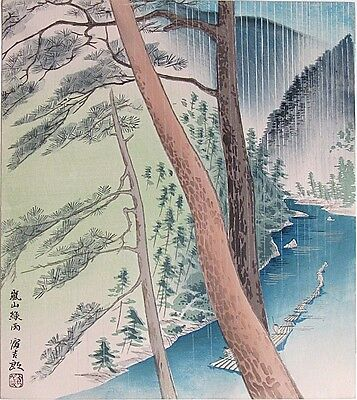 TOKURIKI Japanese Woodblock Print from 15 Famous Views of Kyoto, A