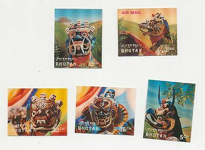 Bhutan stamps 1976 3D Stamp - Ceremonial Mask lot of 5 stamps