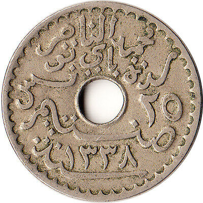 1920 (AH 1338) Tunisia (French) 25 Centimes Coin KM#244