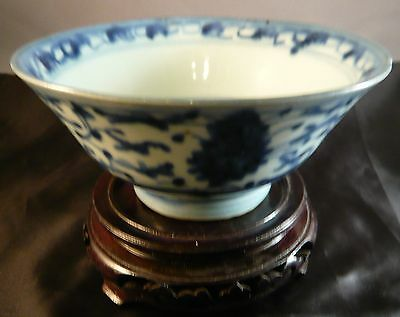 Antique Chinese Ming Dynasty Blue White Bowl Fine Porcelain Marked