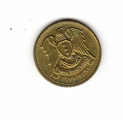 Syria Coin 1971 5 Piaster Look See
