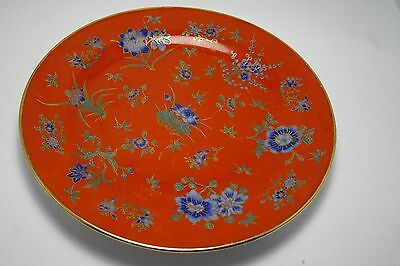 ANTIQUE VINTAGE  CHINESE HAND PAINTED/ Qianlong Mark/ FLOWER DESIGN