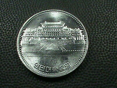 KOREA      1  Won    1987    BRILLIANT  UNCIRCULATED