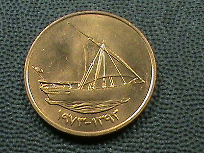 UNITED  ARAB  EMIRATES    10  Fils   1973     BRILLIANT  UNCIRCULATED