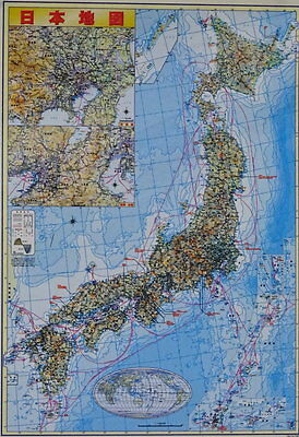 Japan Map In Japanese Made In Japa