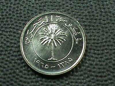 BAHRAIN  25  Fils  1965  ( 1385 )  UNCIRCULATED  $ 2.99 maximum shipping in USA