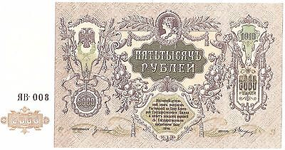RUSSIA/South/5000 Rubles 1919 x2 + 250 Rubles 1920