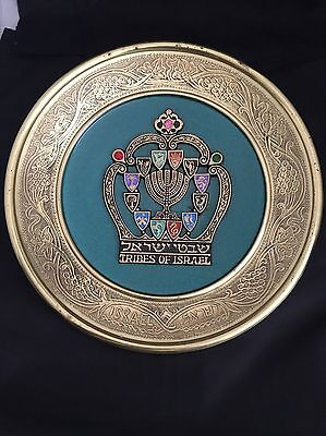 Vintage Tribes Of Israel Brass Plate With Wall Mount. 1950s. Made In Israel.