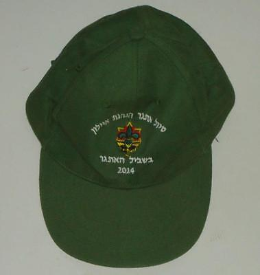 Used Green Hat Cap Israel Boy Scout 2014 Hebrew Patch