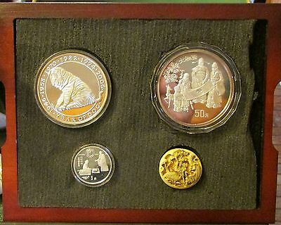 1992-1994 China Yin Yang Collection Coins of Invention and Discovery Proof Set