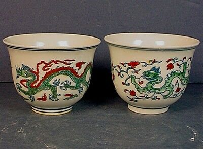 Pair Chinese Doucai Porcelain 'Dragon & Phoenix Bird' Teacups