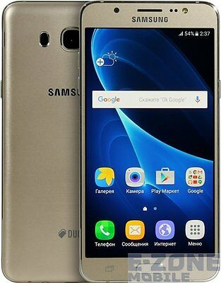 Samsung Galaxy J7 (2016) J710FN-DS 4G LTE Gold 16GB Unlocked Mobile Phone