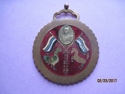 China 1916 Commemorative Medal for Republic Establishment by Viceroy of Yunnan