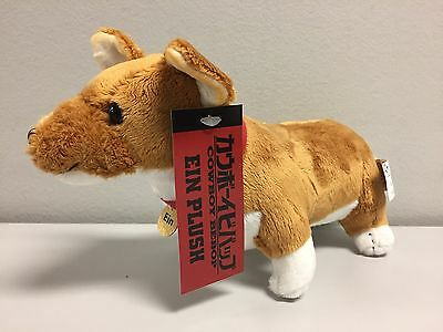 "Cowboy Bebop ""Ein"" Quantum Mechanix 8"" Collectible Plush"