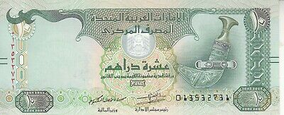 UAE UNITED ARAB EMIRATES 10 DIRHAMS 2015 P-27d  LOT X5 UNC NOTES */*