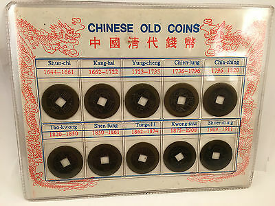 1644-1911 Chinese Old Coins Ching Dynasty Set of 10 coins