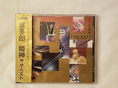Kitaro 喜多郎 The Best Himekami Japan CD Gold Obi Silk Road Audiophile
