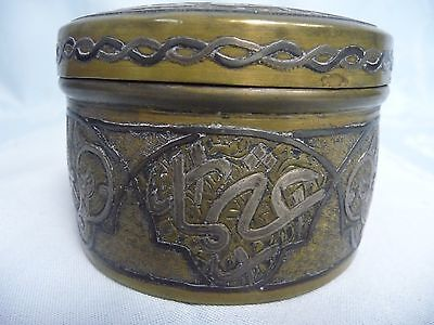 ANTIQUE SYRIAN MIXED METAL COVERED BOX w/STERLING, COPPER & BRASS