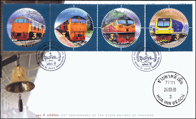 The 120th Anniversary of the State Railway of Thailand: Locomotives -FDC(I)-IT-