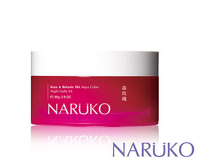 [NARUKO] Rose & Botanic HA Aqua Cubic Firming Hydrating Night Gelly EX 80g NEW